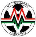 Металург