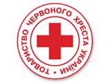Червоний крест