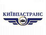 Киевпастранс