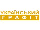 Укрграфит