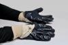 Перчатки МБС мягкий манжет
