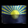 Прапор 5