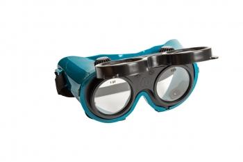 Зварювальні захисні окуляри VULCAN VISION