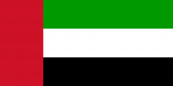 Прапор Об'єднаних Арабських Еміратів